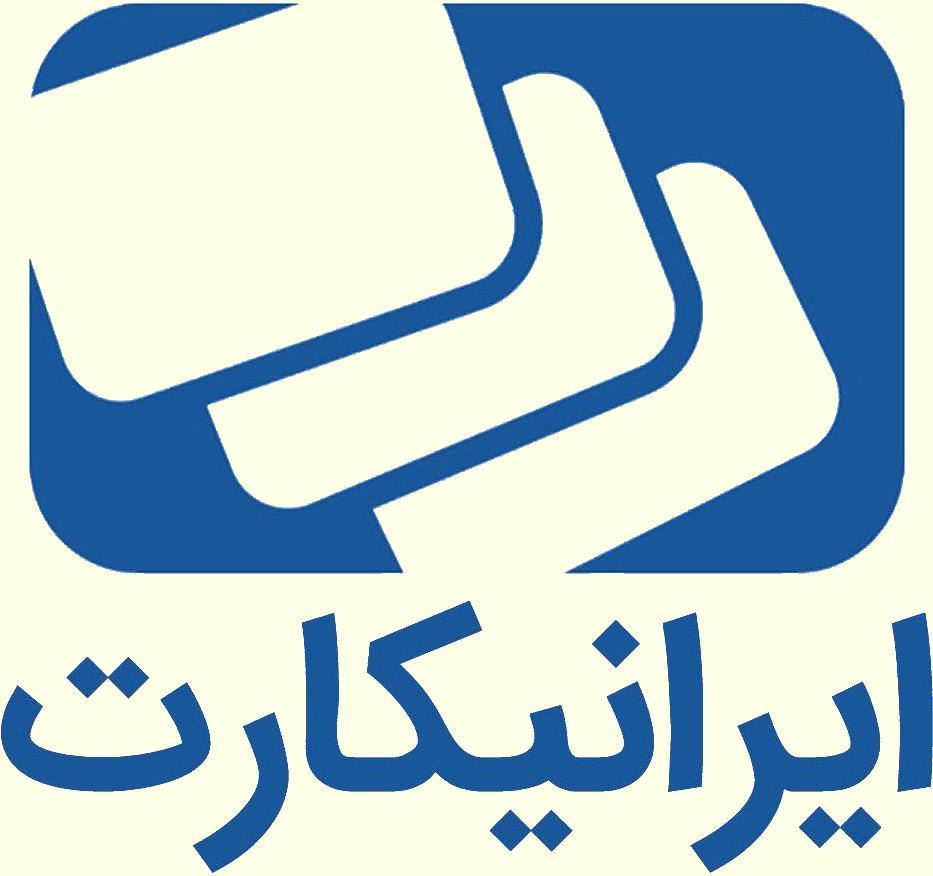 ایرانیکارت