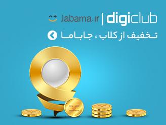 jabama- mobile