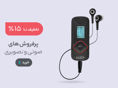 صوتی ، تصویری و دوربین