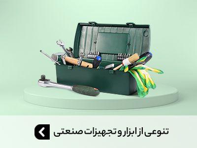 پارتنرشیپ - ابزار 1