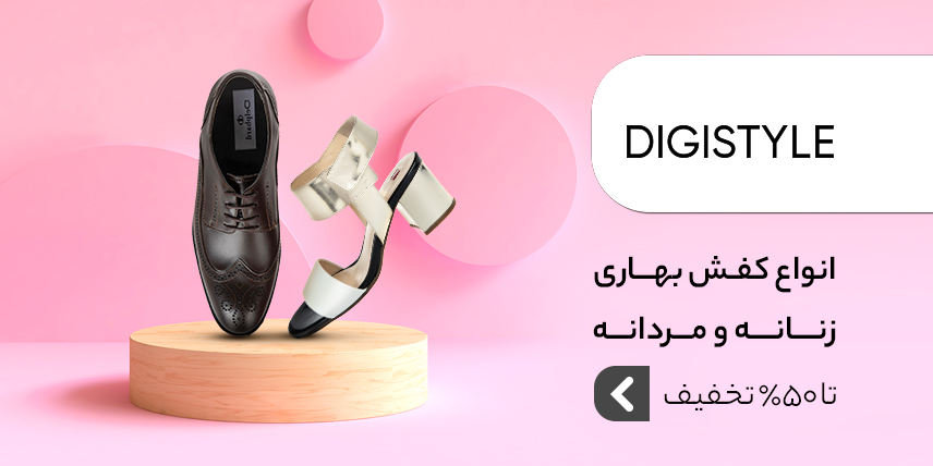 انواع کفش بهاری زنانه و مردانه