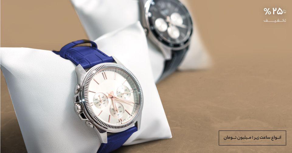 انواع ساعت