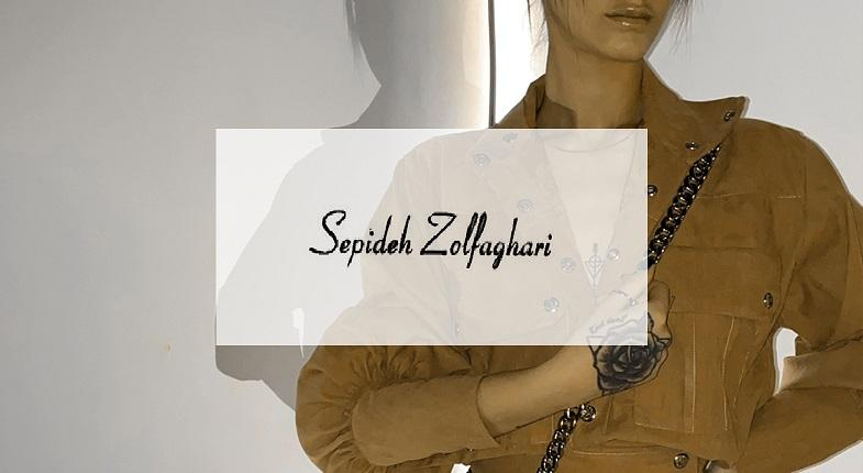 Sepideh Zolfaghari