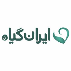 محصولات اصل ایران گیاه