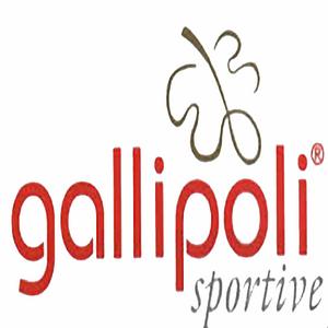 گالیپولی