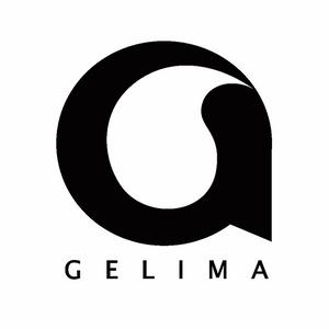 محصولات اصل گلیما