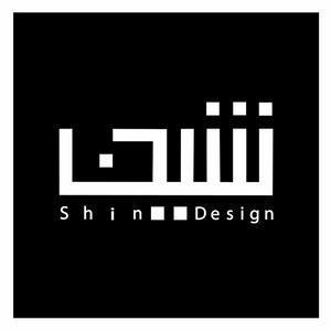 محصولات اصل شین دیزاین