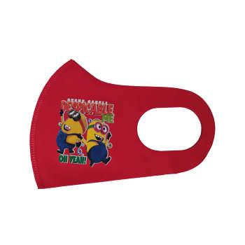 ماسک تزیینی بچگانه کد 30647 رنگ قرمز