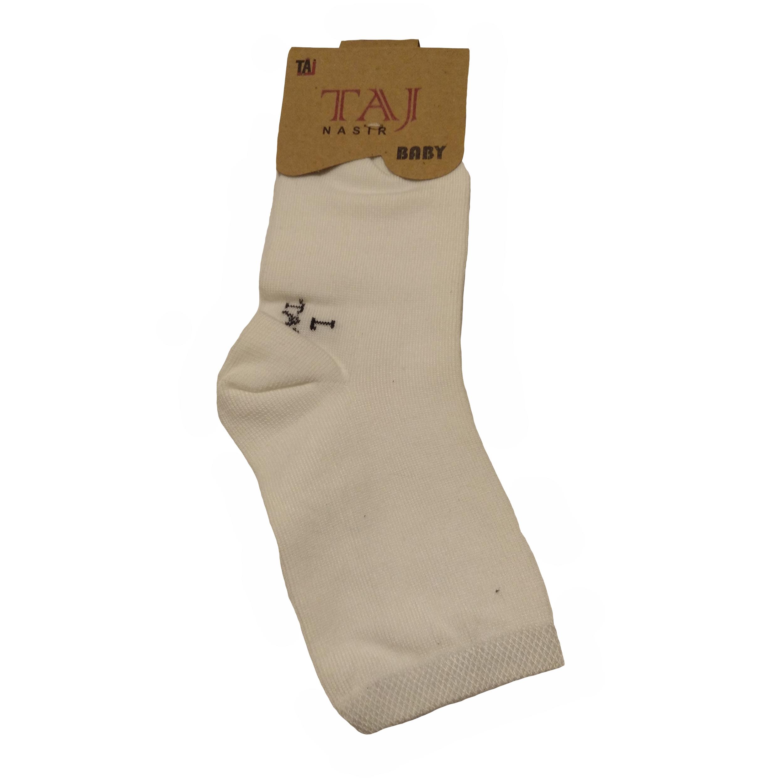 جوراب بچگانه تاج مدل P-3 -  - 3