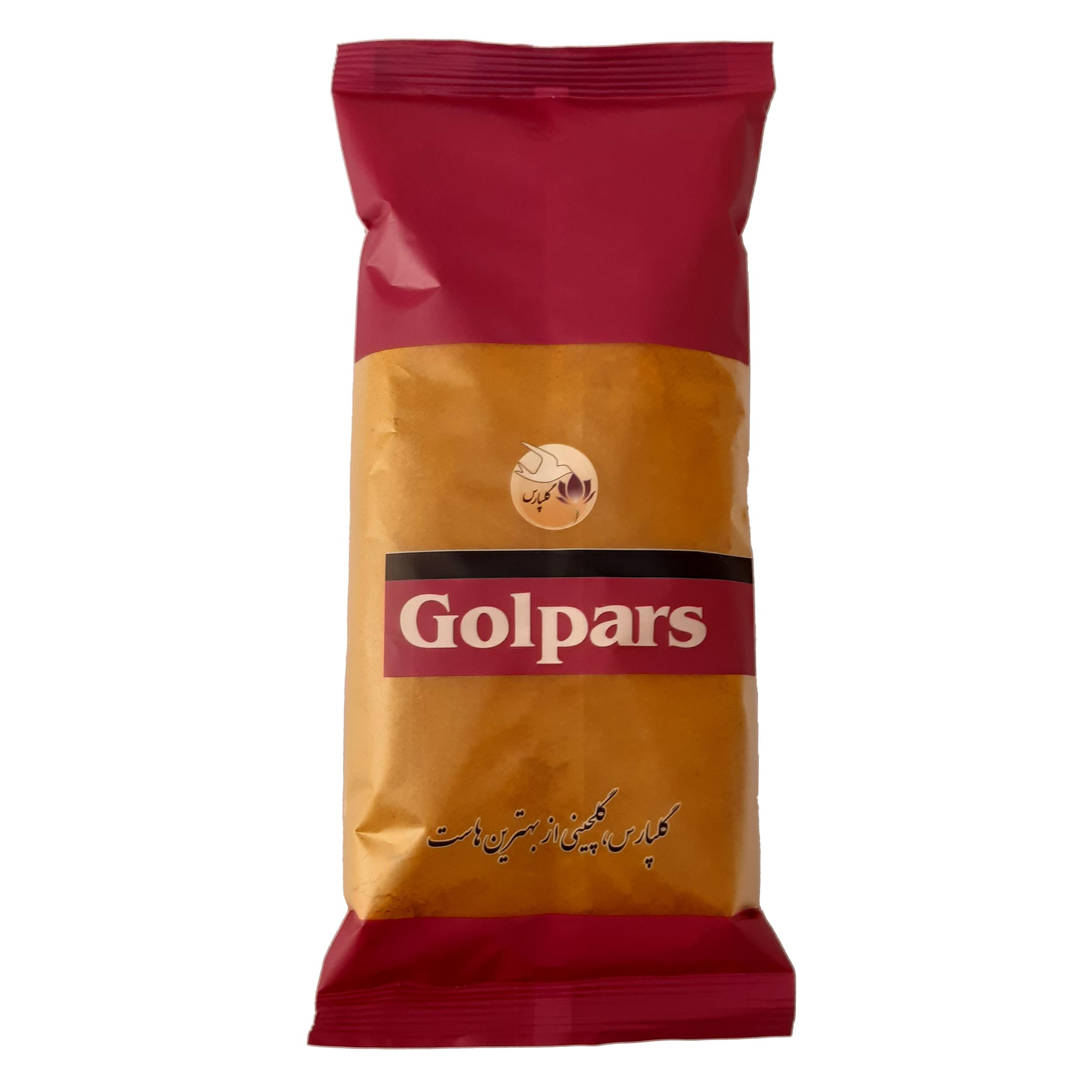 زردچوبه گلپارس - 500 گرم