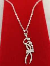 گردنبند نقره زنانه ترمه 1 طرح مریم کد mas 0031 -  - 2