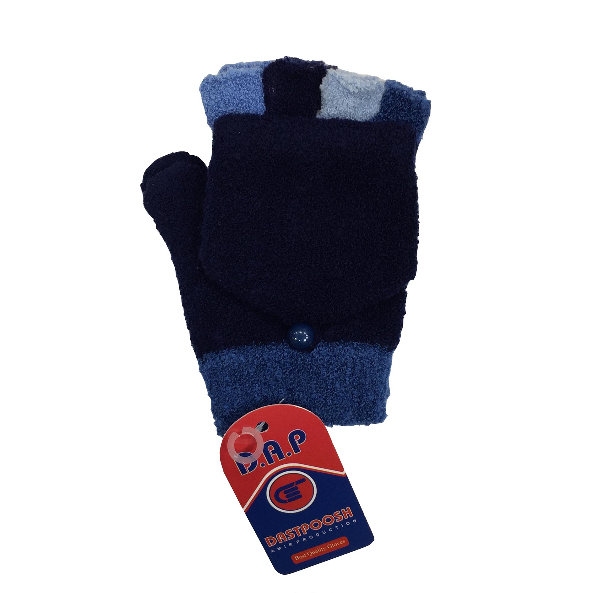 دستکش بافتنی زنانه دستپوش مدل DP250-1002