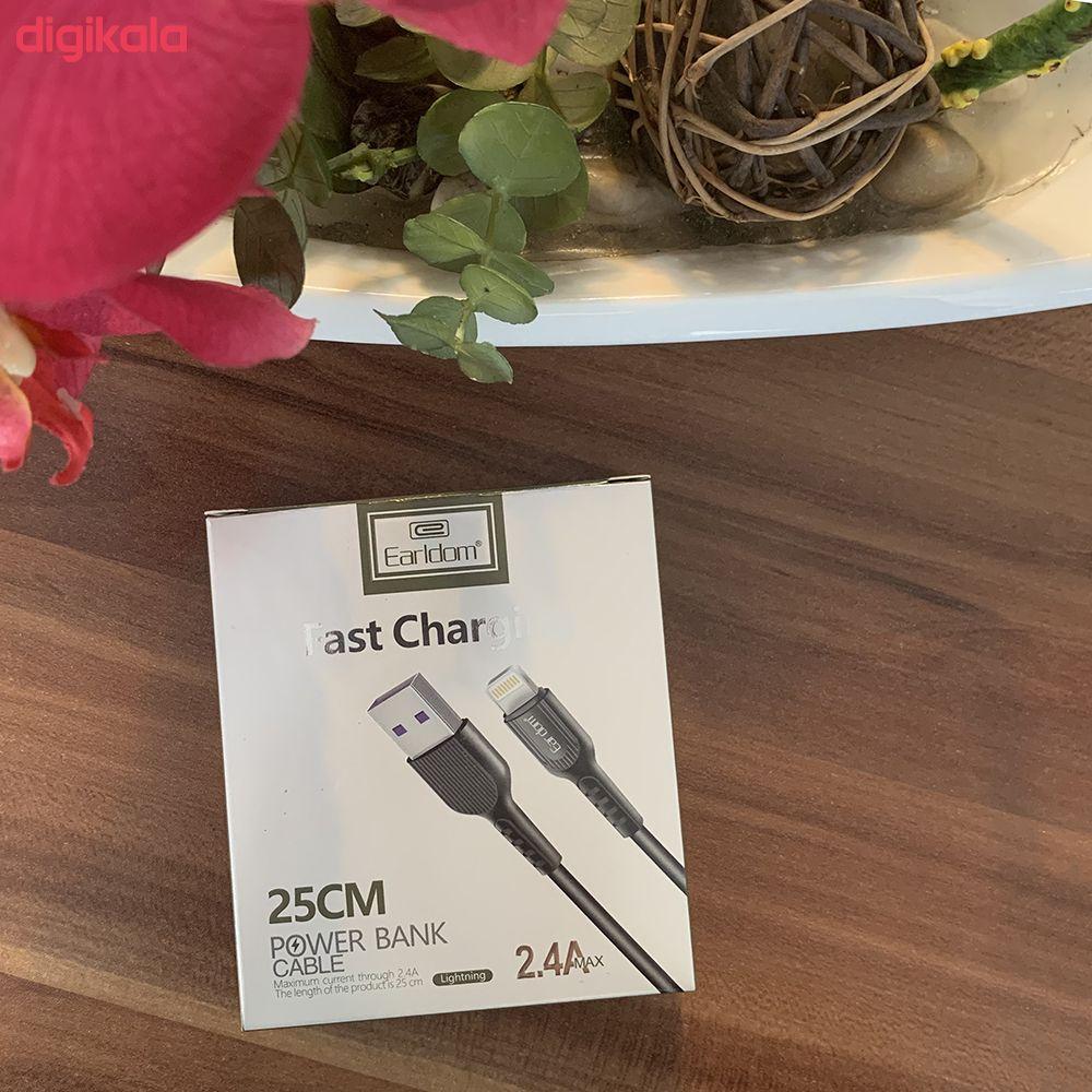 کابل تبدیل USB به لایتینینگ اردلدام مدل EC-085i به طول 25 سانتی متر main 1 6