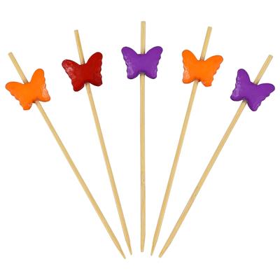 خلال تزیین مدل پروانه کد 1370 مجموعه 20 عددی
