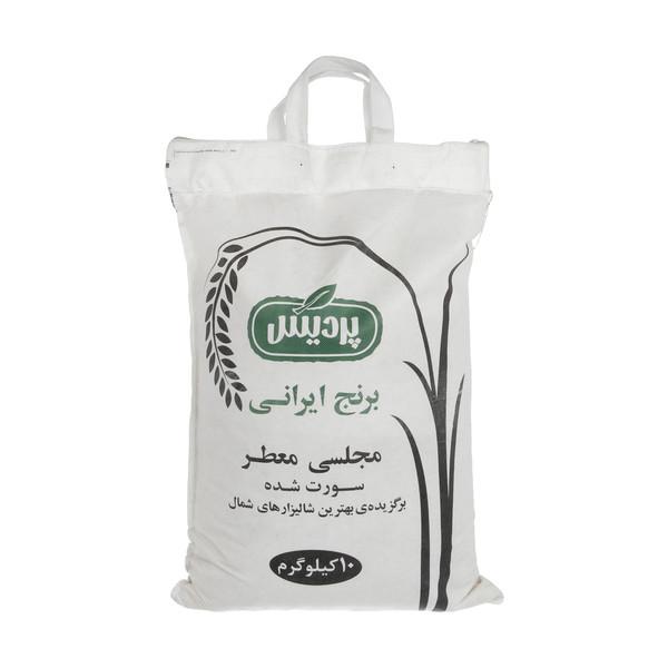 برنج مجلسي معطر پرديس- 10 کيلوگرم