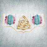 پرچم مدل شادمانه ازدواج امیرالمومنین و حضرت زهرا کد EN-06-300