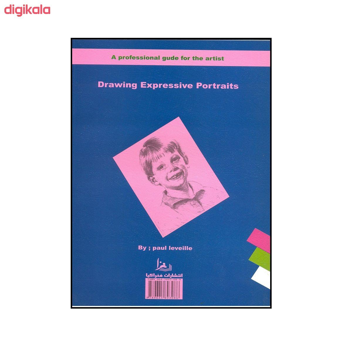 کتاب طراحی از چهره یک راهنمای کامل آموزشی برای نقاشان و طراحان اثر پاول لویل نشر فخراکیا