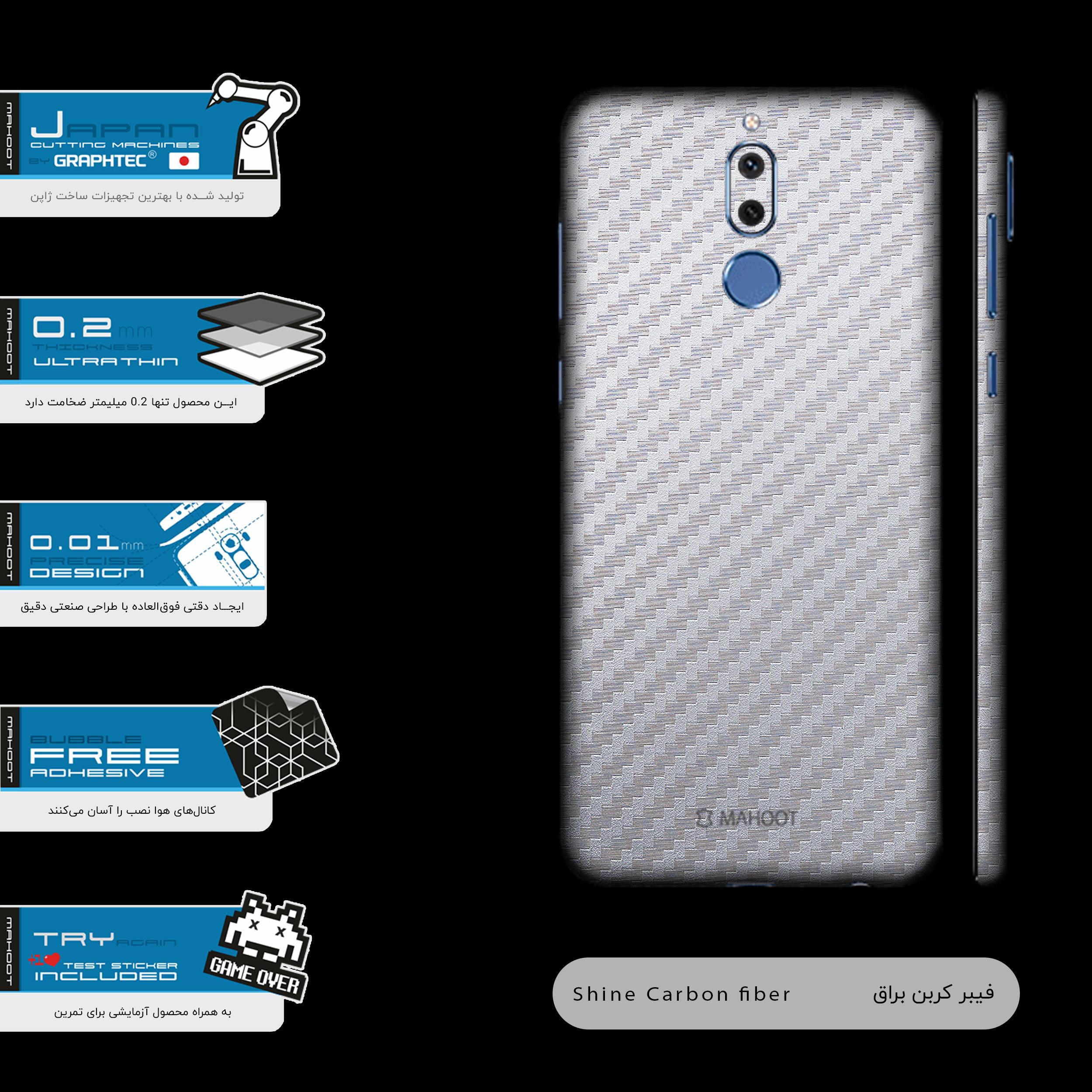 برچسب پوششی ماهوت مدل Steel-Fiber-FullSkin مناسب برای گوشی موبایل هوآوی  Mate 10 Lite