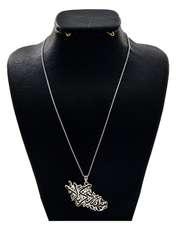 گردنبند نقره زنانه دلی جم طرح شهید کربلا کد D 85 -  - 1