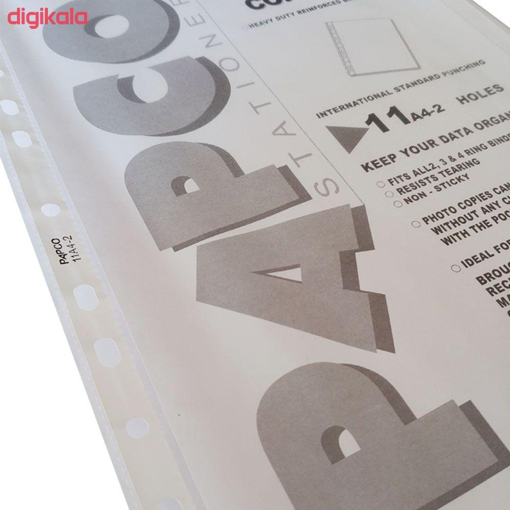 کاور کاغذ A4 پاپکو کد 11100 بسته 100 عددی main 1 2