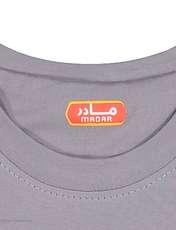 ست تی شرت و شلوارک پسرانه مادر مدل 421-94 -  - 6