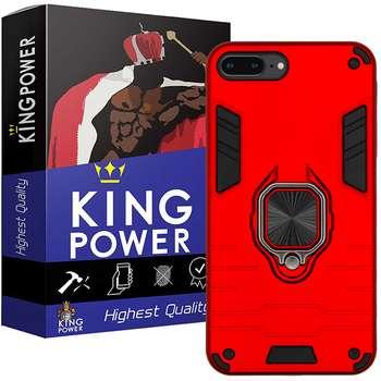 کاور کینگ پاور مدل ASH22 مناسب برای گوشی موبایل اپل iPhone 7 Plus/ 8 Plus