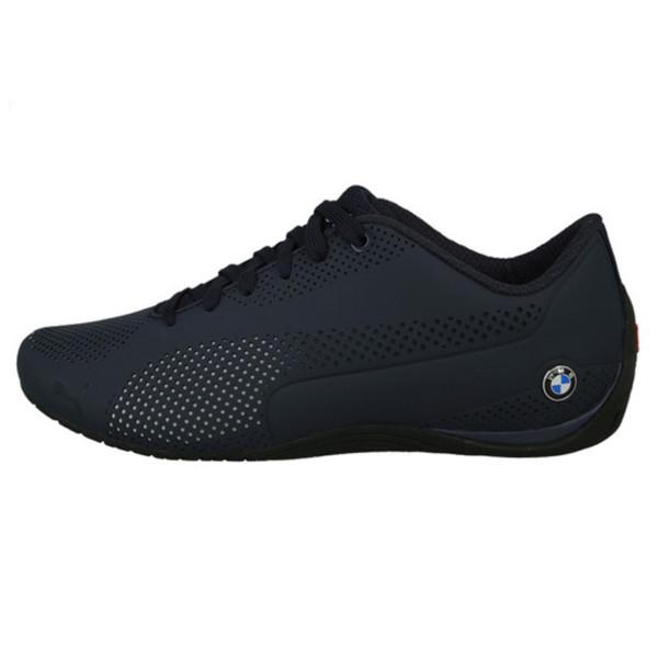 کفش پیاده روی پوما کد BM1