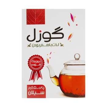 چای سیلان گوزل - 500 گرم