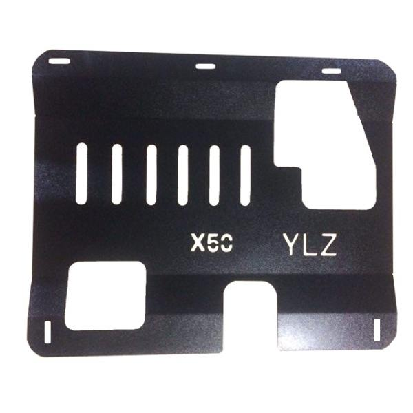 سینی زیر موتور کد 11-027-190 مناسب برای لیفان X50