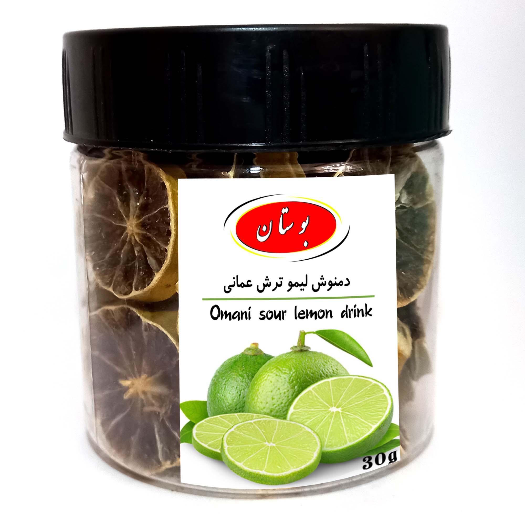دمنوش لیمو ترش عمانی بوستان - 30 گرم