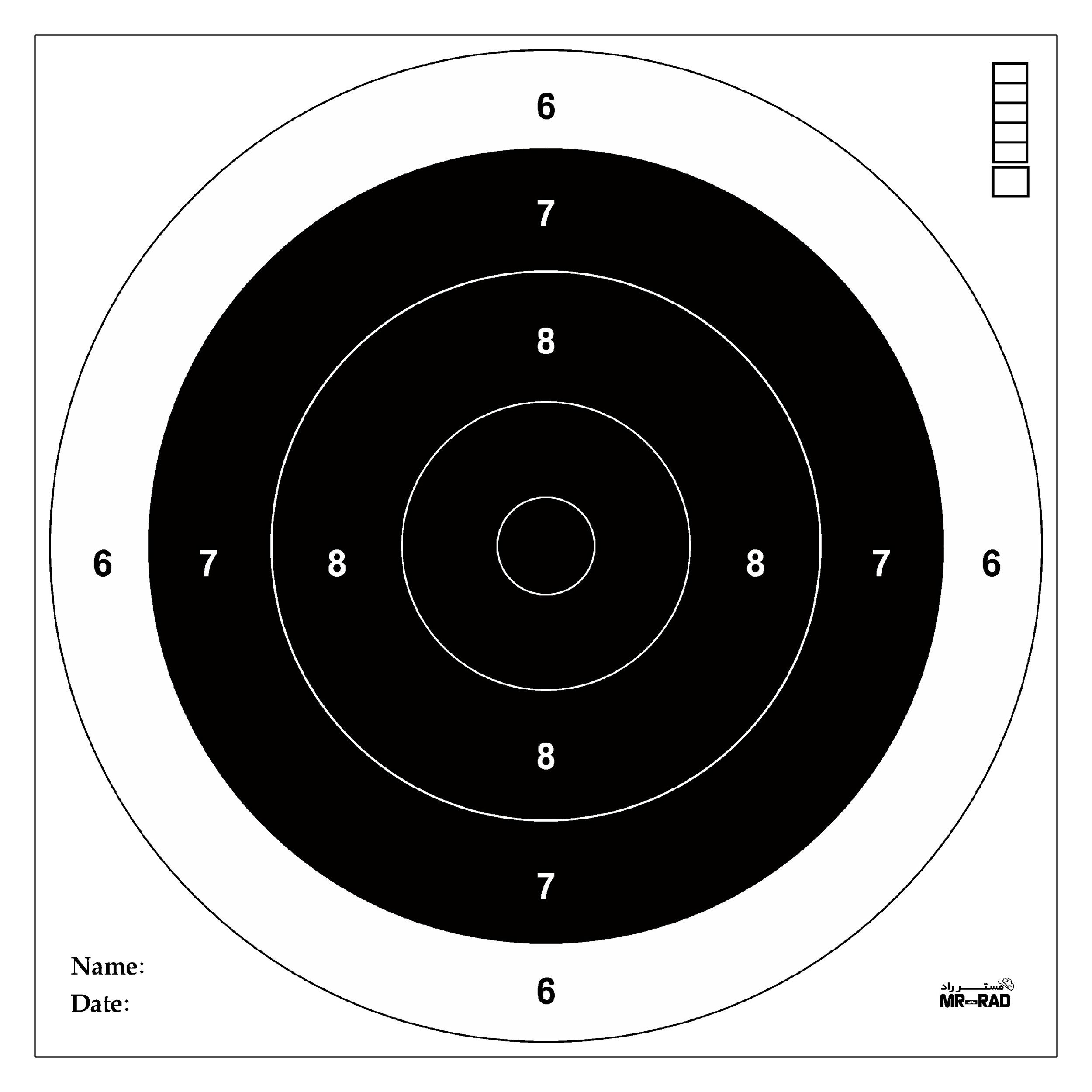 سیبل تفنگ بادی مستر راد مدل والتر کد 1491 بسته 50 عددی