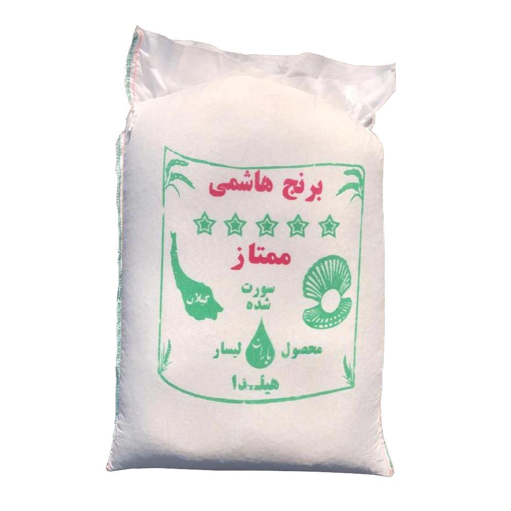 برنج هاشمی ممتاز هیلدا - 10 کیلوگرم