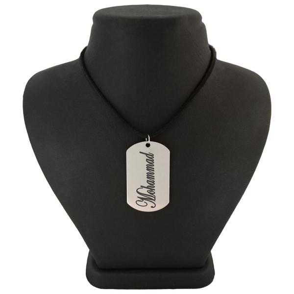 گردنبند مردانه ترمه ۱ طرح محمد کد Sam 109