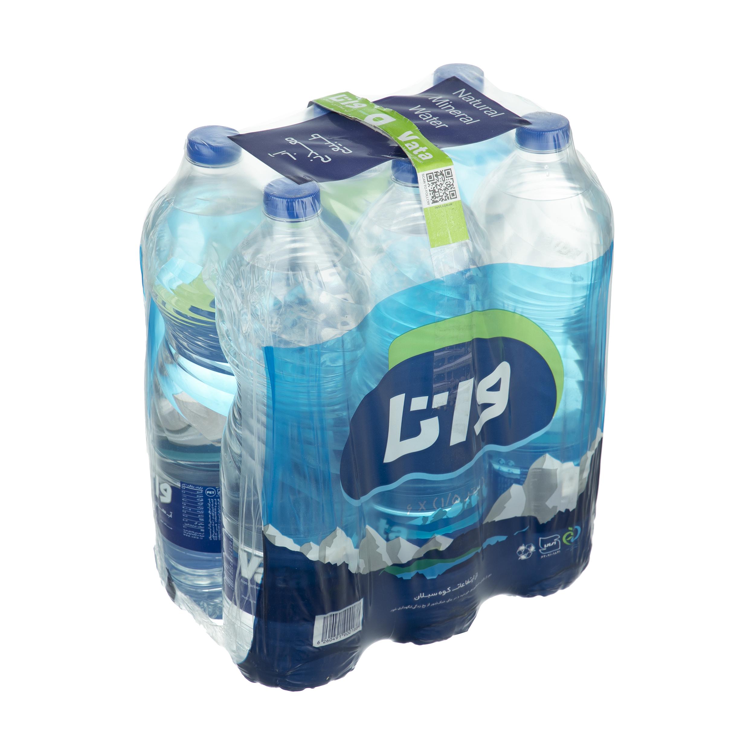 آب معدنی واتا حجم 1500 میلی لیتر بسته 6 عددی