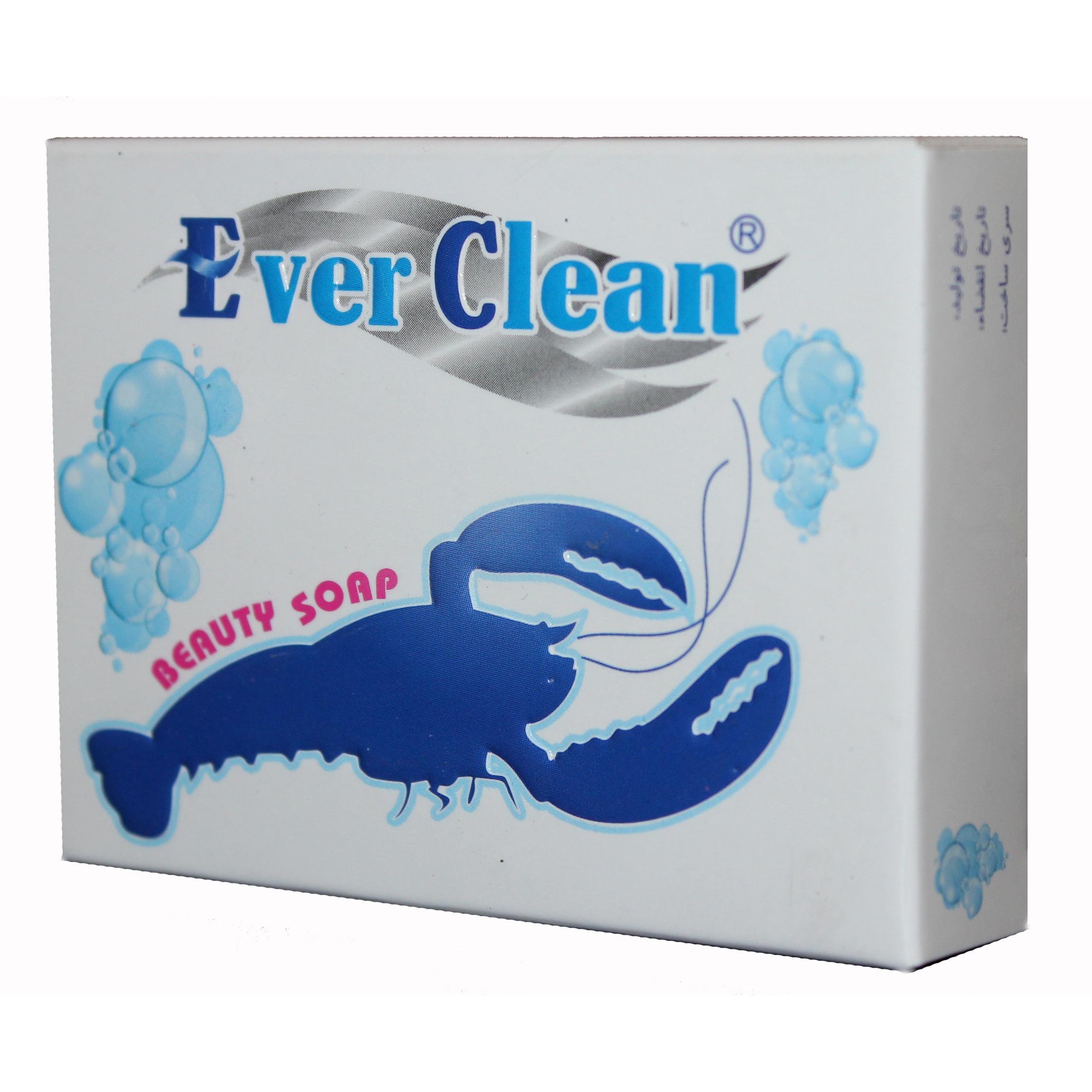 خرید                      صابون گلیسیرینه اورکلین مدل خرچنگ وزن 65 گرم