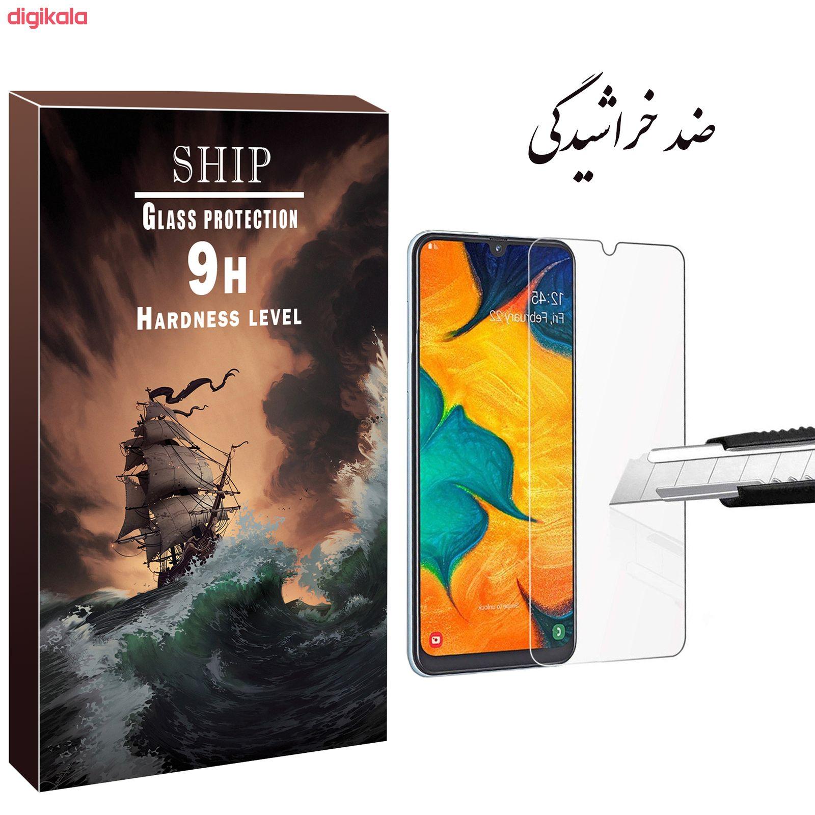 محافظ صفحه نمایش شیپ مدل SAD-01 مناسب برای گوشی موبایل سامسونگ Galaxy A11 main 1 4