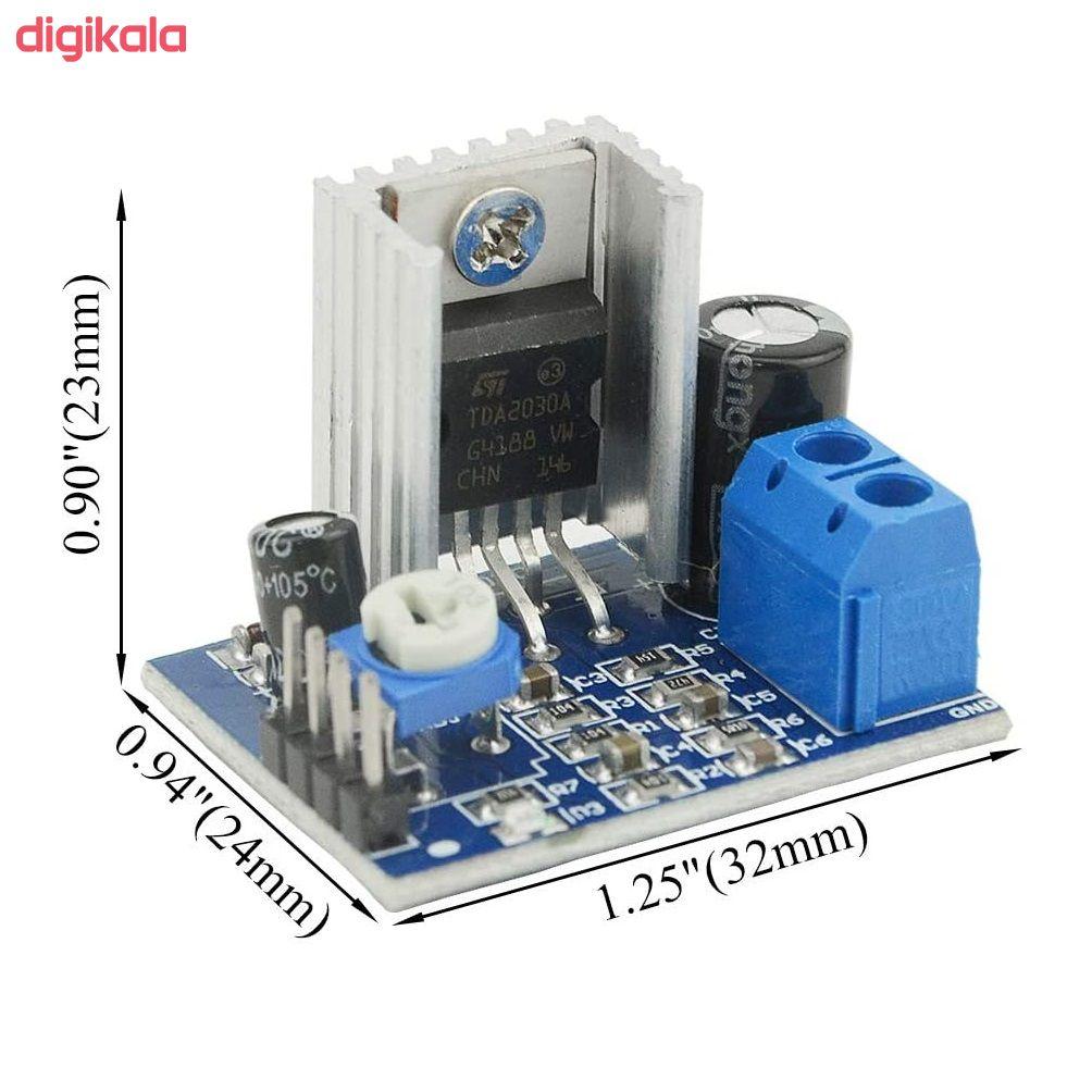 ماژول آمپلی فایر مدل TDA2030A  main 1 12