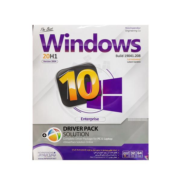 ویندوز ۱۰ به همراه درایور پک نشر نوین پندار