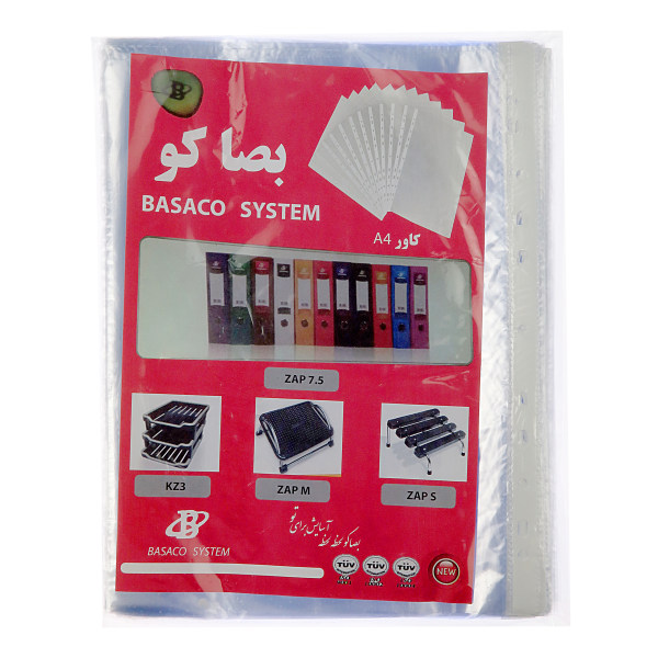 کاور کاغذ a4 بصاکو مدل اقتصادی کد 260g بسته ۱۰۰عددی