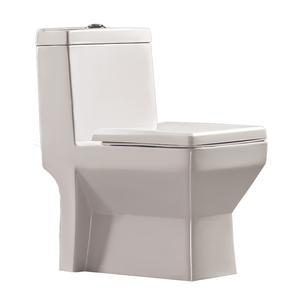 توالت فرنگی روسی مدل لارسیا