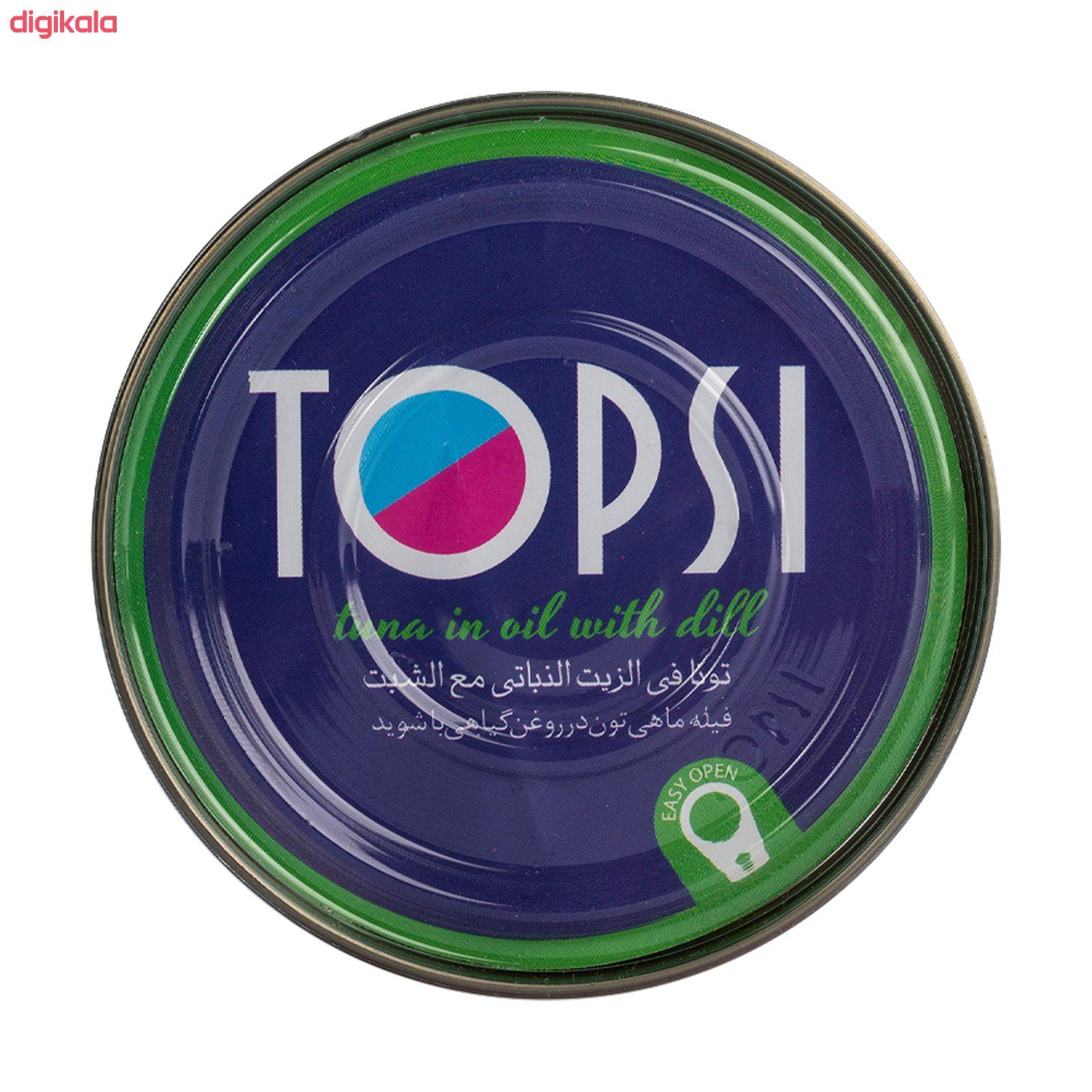 کنسرو ماهی فیله در روغن گیاهی تاپسی  - 180 گرم main 1 1