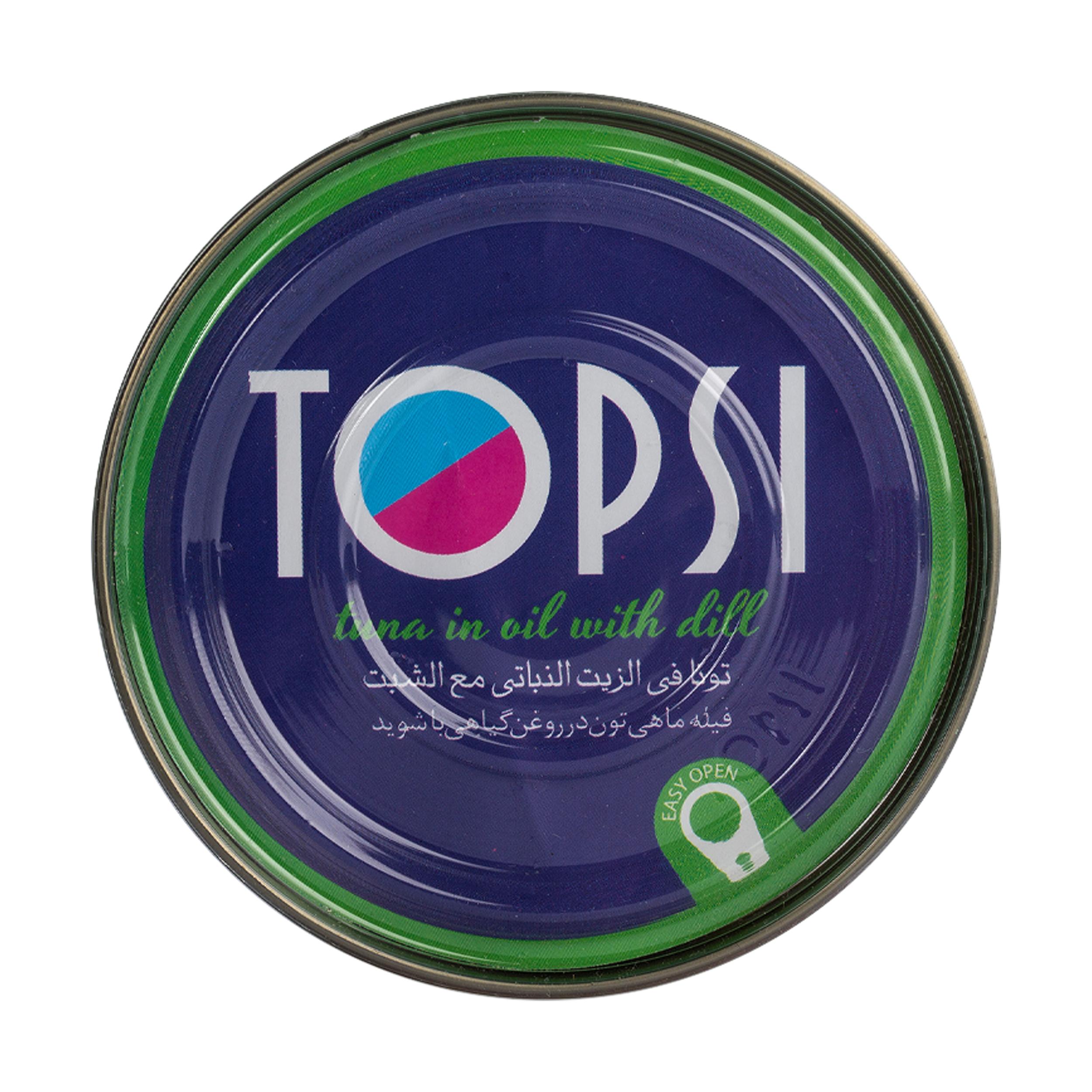کنسرو ماهی فیله در روغن گیاهی تاپسی  - 180 گرم thumb 1