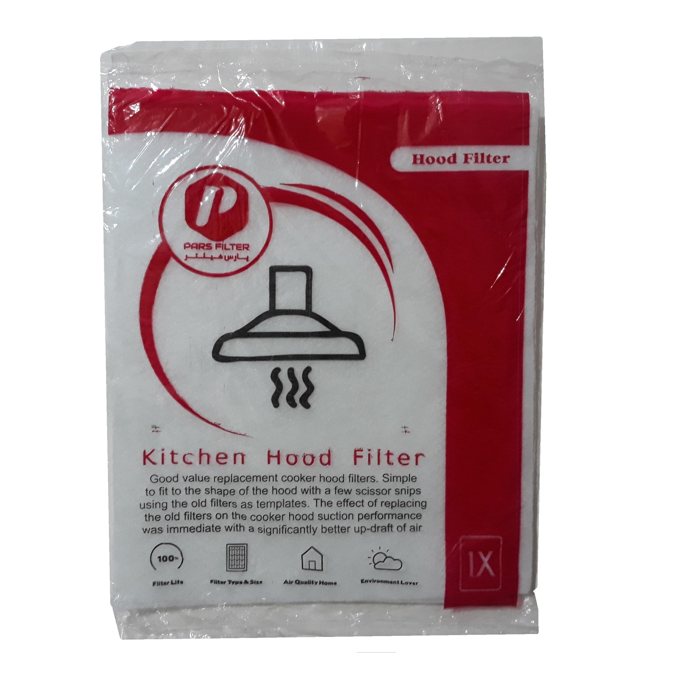 فیلتر هود مدل پارس فیلتر A