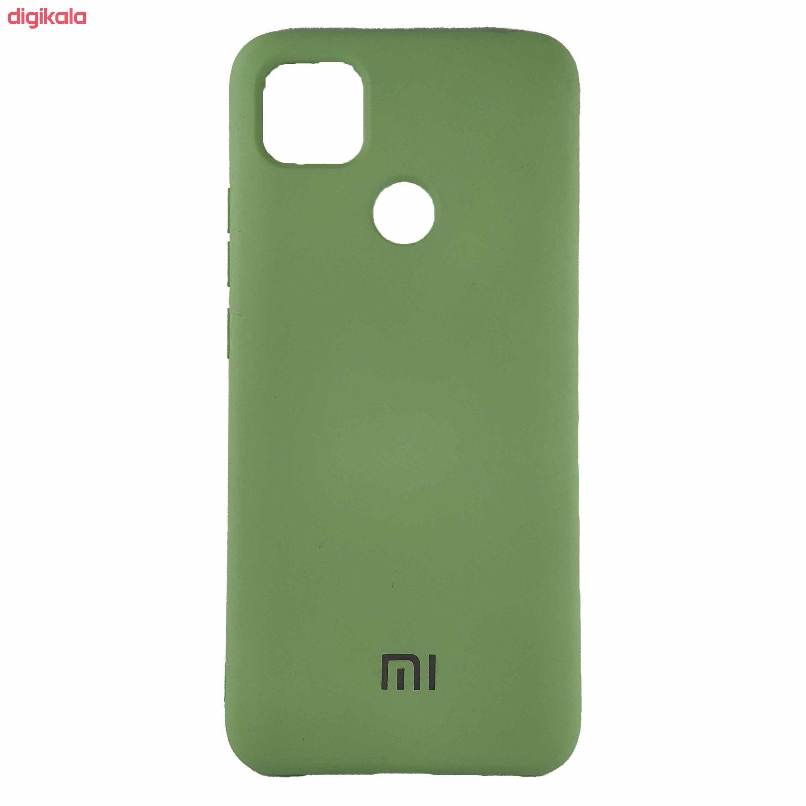 کاور مدل SLIKNI مناسب برای گوشی موبایل شیائومی Redmi 9c main 1 9