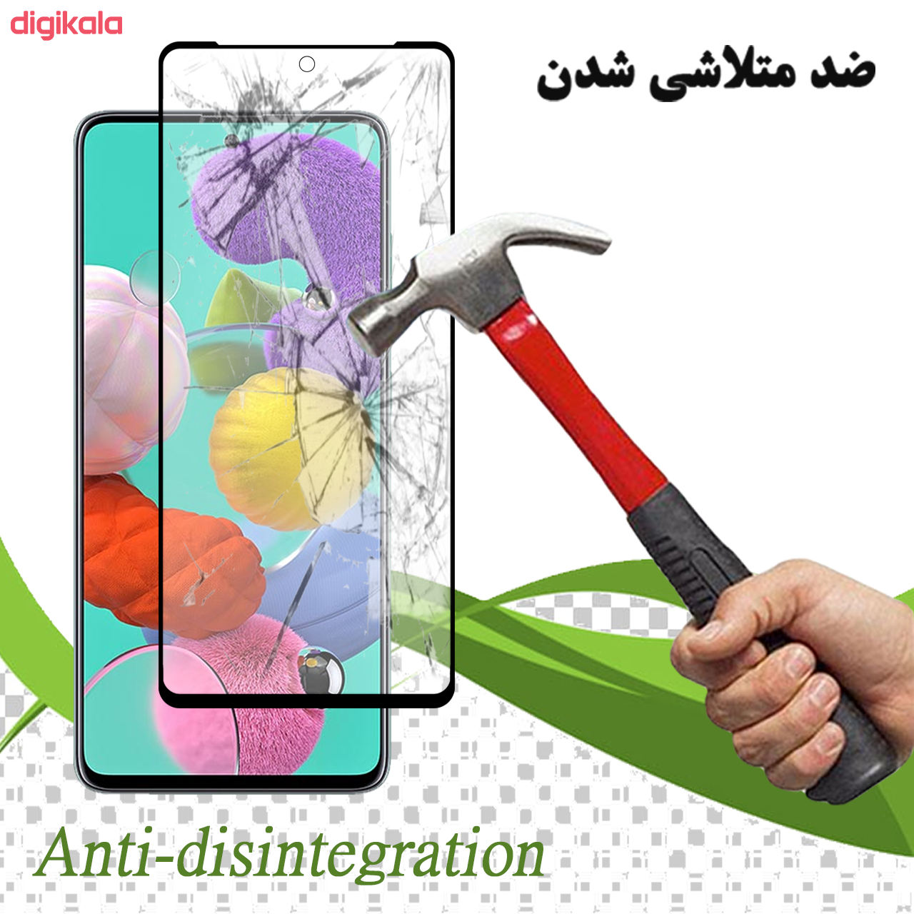 محافظ صفحه نمایش سرامیکی تراستکتور مدل CMT مناسب برای گوشی موبایل سامسونگ Galaxy A51 main 1 4