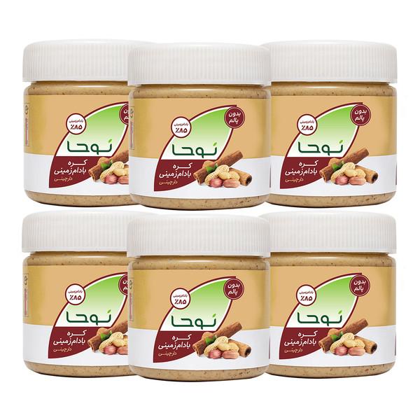 کره بادام زمینی دارچینی نوحا - 250 گرم بسته 6 عددی