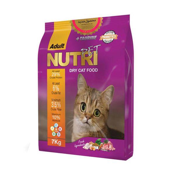 غذای خشک پروبیوتیک گربه نوتری پت مدل Adult MODIFIED FORMULA وزن 7 کیلوگرم