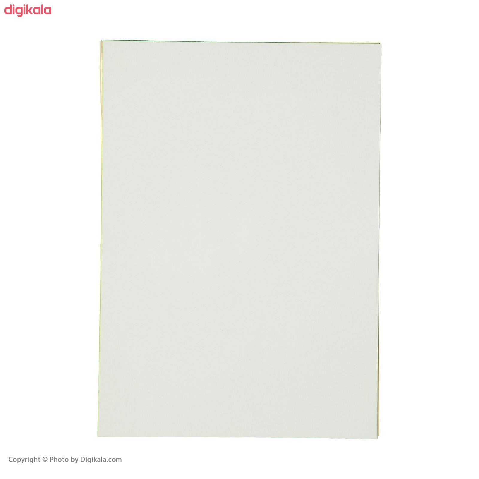 کاغذ رنگی 20 برگ ره آورد کد 05 سایز A4 main 1 5
