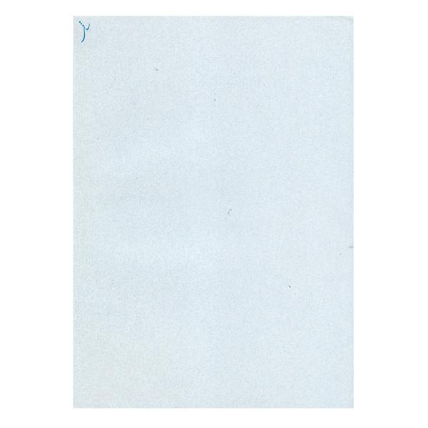 کاغذ A5 ساقی مدل افشان بسته 50 عددی