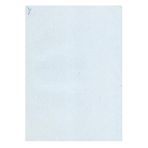 کاغذ A3 ساقی مدل افشان بسته 25 عددی